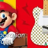 パルコとマリオが楽器でコラボ。最高のマリオサウンドを響かせろ!