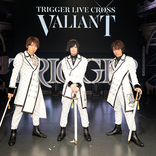 "『TRIGGER LIVE CROSS""VALIANT""』DAY1&2のオフィシャルレポートが到着 「次はきっと皆さんの前で」"