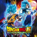 映画「ドラゴンボール」3作品、カートゥーン ネットワーク 7/11から3週連続放送!