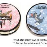 『トムとジェリー』コスメだよ!レブロンからクッションファンデ&フェイスパウダーが登場!マスクの下でもくずれにくい