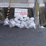 捨てたら「まだ使える」と戻してくる住人も!ゴミが出しづらい地域に住んだら大変だった