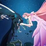 『竜とそばかすの姫』カンヌ映画祭「プルミエール部門」選出 細田守監督よりコメント到着