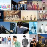 『音楽の日』にジャニーズ13組、星野源、ヒゲダンら 第1弾出演者33組発表