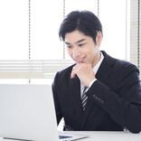 仕事力アップ! ビジネスメールのいろは 第38回 適切な「送信者名」が、相手との信頼関係を築く
