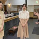 戸田恵梨香、催眠術でウエンツ瑛士&永野芽郁のギャグに涙!?