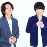 【インタビュー】ミュージカル「ジェイミー」佐藤流司&小西詠斗 スクランブルに仕上がった楽曲は「カエルの歌 レベル100」
