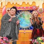 マツコ、SHOW‐YA・寺田恵子と初共演「寺田さんはロック界の黒柳徹子さんになる」