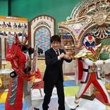 「仮面ライダー」と「今でしょ!講座」がコラボ - 藤岡弘、宮内洋、椿隆之、飯島寛騎ら歴代キャストが出演