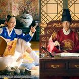 韓国では再放送不可!? 放送直前、フュージョン・コメディ時代劇『哲仁王后』の見どころは?
