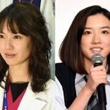 永野芽郁、戸田恵梨香から心配されている食生活とは?「1日1食は…」