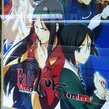 え、もう10年前!? Fate/Zero、タイバニら2011年放送アニメが名作すぎた