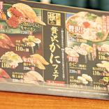 くら寿司でかにフェアが開催中 → カニを差し置いて優勝していた、まさかのアイツ