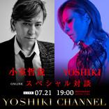 小室哲哉×YOSHIKI、日本を代表する音楽家同士の対談決定!