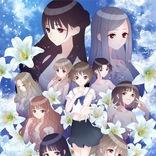 『BLUE REFLECTION RAY/澪』メインキャラクター勢ぞろいとなる第2クールキービジュアルが公開