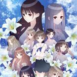 TVアニメ『BLUE REFLECTION RAY/澪』、第2クールのキービジュアルを公開