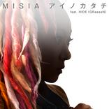 MISIA「アイノカタチ feat.HIDE(GReeeeN)」ストリーミング累計1億回再生突破