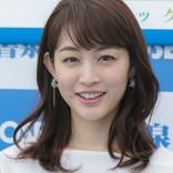新井恵理那、七夕に涼しげな浴衣姿 ファン絶賛「最高」「かわいい」