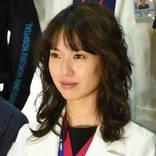 """戸田恵梨香、""""家庭的な一面""""を披露しネット反響「こんな奥さん欲しい」「無双」"""