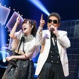 鈴木愛理、鈴木雅之の40周年記念ツアーにゲスト出演 『DADDY ! DADDY ! DO !』などを披露し湧かせる