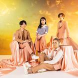 fhána、TVアニメ『小林さんちのメイドラゴンS』OP主題歌「愛のシュプリーム!」MV公開&先行配信スタート