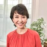 賀来千香子に松田聖子も「今年60歳を迎える女性11選」皆パワフル?!