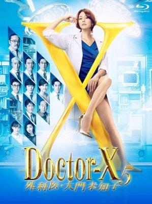 ドクターXブルーレイ表紙Amazon画像