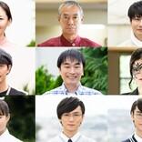 関智一「運命的な役に出会った」美 少年主演『ザ・ハイスクール ヒーローズ』出演