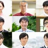美 少年『ザ・ハイスクール ヒーローズ』、中山美穂、柳葉敏郎ら共演キャスト発表