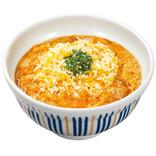 チーズと親子丼の出会い! なか卯、チーズタッカルビ風親子丼など2種を発売