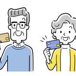 50代がメインで利用しているクレジットカード、1位は?