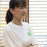 綾瀬はるか、パジャマを10年以上使っていると明かす!