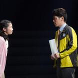 横山だいすけ主演ミュージカル「オープニングナイト」~桜咲高校ミュージカル部~ 〈team Red〉開幕!