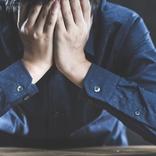 「交際経験のない40代独身男、気持ち悪いですか?」女性が苦手な46歳男性の悩み