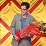 """中居正広、""""伝説のVTR""""解禁「笑ってコラえて!」25周年にサプライズ出演"""