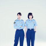 """戸田恵梨香、警察官""""あるある""""に驚愕!? 永野芽郁と『ハコヅメ』でW主演"""