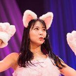 NMB48白間美瑠、ソロコンサートで宣言「卒業しても歌って踊ることを続けていきたい」