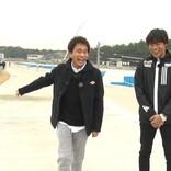 浜田雅功、オリンピック選手たちのために奔走…1年半の記録を放送