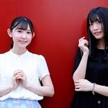 小原莉子×根岸愛によるオフィシャルインタビューが到着 舞台『ゼロの無限音階』が銀座博品館劇場にて上演中