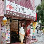 創業50年の老舗クレープ屋に「お好み焼き味のたい焼き」を食べに行ったら、お店が愛される理由がわかった / 八王子『ミュクレバーコア』