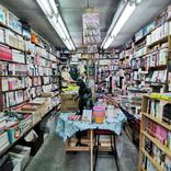 【宮永篤史の駄菓子屋探訪3】東京都杉並区「ネオ書房」作家が手がける芸術のような店