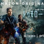 【気になってた】Amazon Prime限定「トゥモロー・ウォー」が最高すぎ! 無料で観られる人は絶対に観ておけ!!