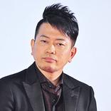 """宮迫博之""""整形手術""""で後輩芸人ソックリに?「めちゃ若くなった」"""