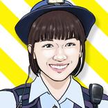 """『ハコヅメ』永野芽郁の""""声""""がかわいすぎて悶絶! あのアイドルとそっくり?"""
