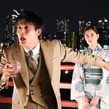 <ボクの殺意が恋をした 第2話>最高に間が悪い殺し屋・柊×殺し屋界のエース・流星 デスレース開幕