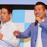 FUJIWARA藤本、動画内での迷惑行為を謝罪 「面白いかなと思って…」