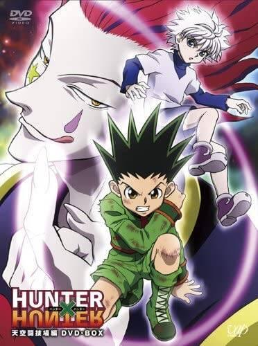 HUNTER × HUNTER 天空闘技場編 DVD-...