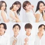 ミス&ミスター青山2021、ファイナリスト発表<プロフィール>