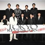 映画『東京リベンジャーズ』北村匠海、山田裕貴、吉沢亮ら豪華キャストが舞台挨拶に登壇!