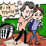 ミスチル桜井似の彼氏と悪夢の旅…「人生めちゃくちゃだ」と叫ばれるまで