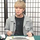 菅田琳寧、サンマ初体験 神山智洋と「正しい焼き魚の食べ方」に挑む